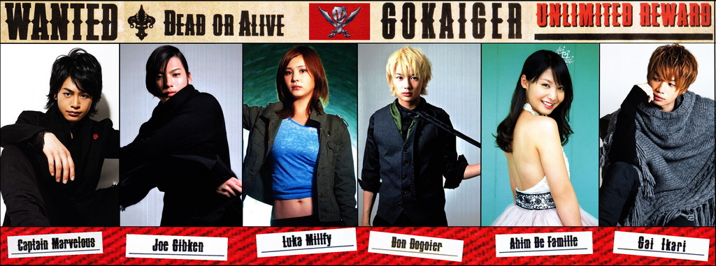 gokai2.jpg